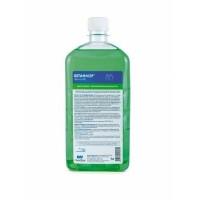 Мыло антибактериальное Бетафлор 1л