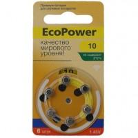 Батарейки для слуховых аппаратов ECOPOWER 10  6шт/блистер