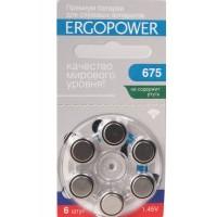 Батарейки для слуховых аппаратов ERGOPOWER 675  6шт/блистер