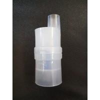 Емкость распылитель для ингалятора B.well Pro-110, Pro-115