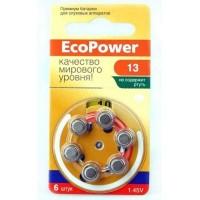 Батарейки для слуховых аппаратов ERGOPOWER 13  6шт/блистер