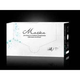 Маски трехслойные черные SAFETY(50 шт.) в коробочке